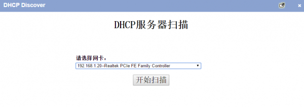Plugin dhcp01.png